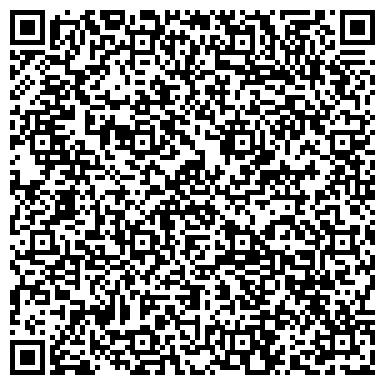 QR-код с контактной информацией организации Металлиз, ТОО