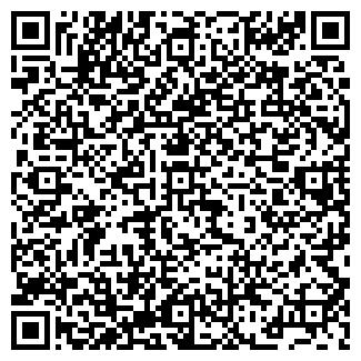 QR-код с контактной информацией организации Harley-Davidson Almaty, ТОО