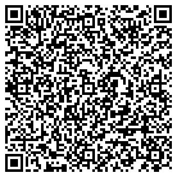 QR-код с контактной информацией организации Карахунов Ш.Т., ИП