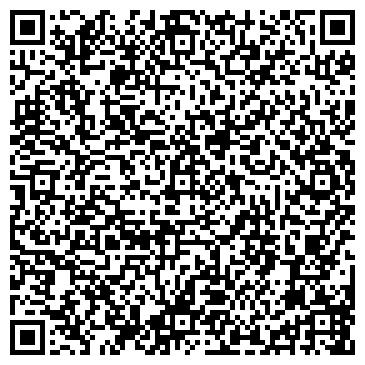 QR-код с контактной информацией организации Актау ТехноСтройСервис, ТОО
