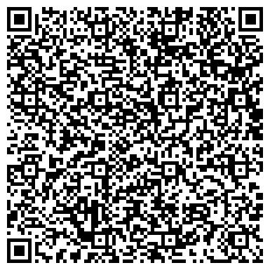 QR-код с контактной информацией организации Технологические и Телекоммуникационные Системы, ТОО