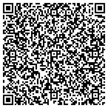 QR-код с контактной информацией организации Тех Маркет Медиа, ТОО