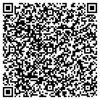 QR-код с контактной информацией организации КазЭкоМониторинг, ТОО