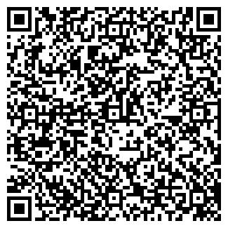 QR-код с контактной информацией организации F-Service (Ф-Сервис), ТОО