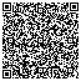 QR-код с контактной информацией организации Нова-Восток, ТОО