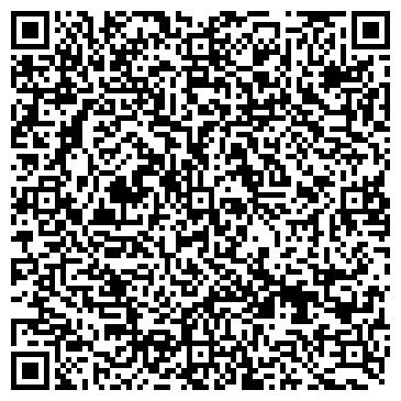 QR-код с контактной информацией организации Снаб см сервис, ТОО