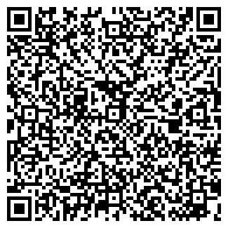 QR-код с контактной информацией организации Мария, ТОО