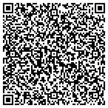 QR-код с контактной информацией организации Алмаком Компания, ТОО