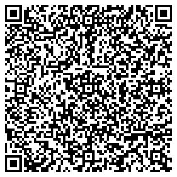 QR-код с контактной информацией организации Адеми Астана, ТОО