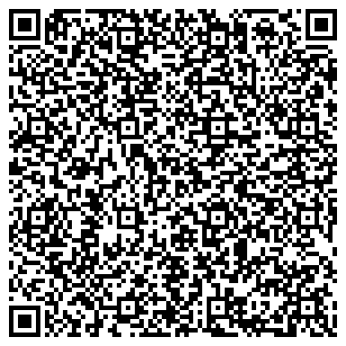 QR-код с контактной информацией организации Городской Центр Культуры, ООО