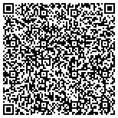QR-код с контактной информацией организации А-7, Остров Мадагаскар (детский ресторан) ИП