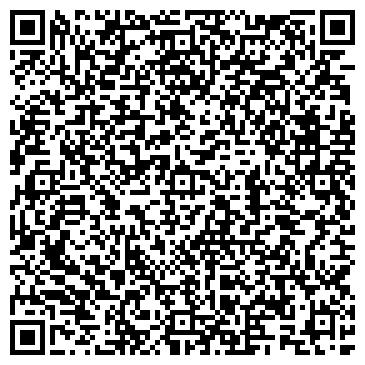 QR-код с контактной информацией организации Элита-той мерекелік агенттігі, ИП