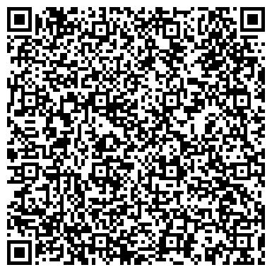 QR-код с контактной информацией организации Центр семейного творчества АКВАРЕЛЬ, ТОО