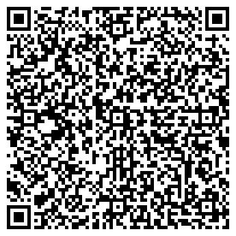 QR-код с контактной информацией организации The Rooms (Зе Румс), ИП