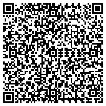 QR-код с контактной информацией организации Чунга Чанга, ИП