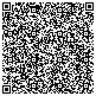 QR-код с контактной информацией организации Детский развлекательный центр Балажан, ТОО