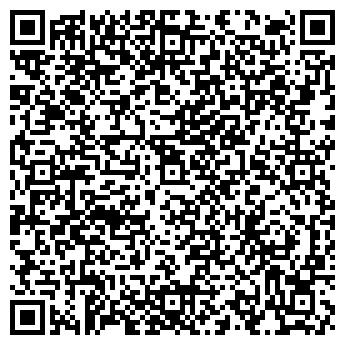 QR-код с контактной информацией организации Адтэкс, ТОО
