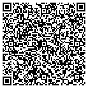 QR-код с контактной информацией организации Алтын орда нск, ТОО
