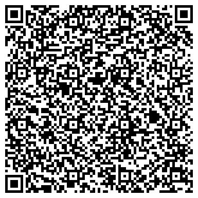 QR-код с контактной информацией организации Global stamp (Глобал стамп), ТОО