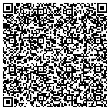 QR-код с контактной информацией организации Big Advisory Group (Биг Адвизори Групп), ТОО