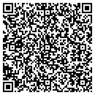 QR-код с контактной информацией организации Бейбит, ТОО
