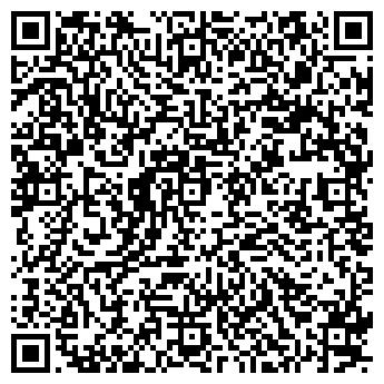 QR-код с контактной информацией организации Forma-F (Форма-Ф), ТОО