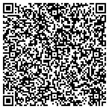 QR-код с контактной информацией организации STARS CLUB (Старс Клаб), ТОО