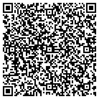 QR-код с контактной информацией организации АДМИРАЛ НЕЛЬСОН, ТОО