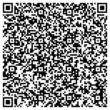 QR-код с контактной информацией организации Da Freak Club (Да Фрик Клаб), ночной клуб, ТОО