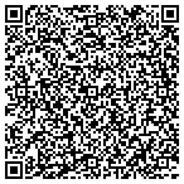 QR-код с контактной информацией организации Color KZ (Колор КейЗэт), ТОО