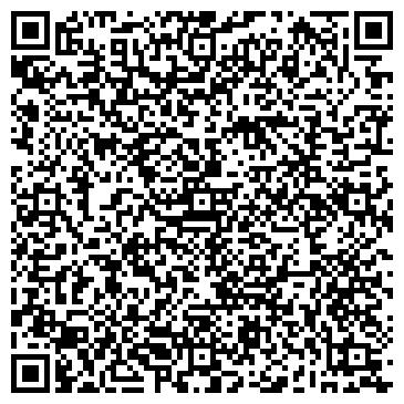 QR-код с контактной информацией организации Flying Chef (Флайин Чиф), ТОО