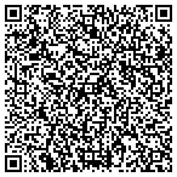 QR-код с контактной информацией организации Ханума, ТОО