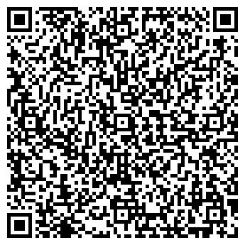 QR-код с контактной информацией организации GAS,ТОО