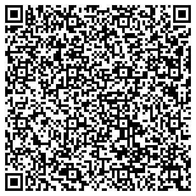 QR-код с контактной информацией организации Брачное агентство Влюбленные сердца, ИП