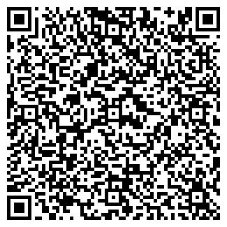 QR-код с контактной информацией организации Рандеву, ТОО