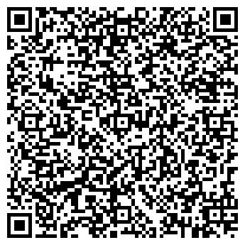 QR-код с контактной информацией организации Шанырак (Ербекеева), ИП
