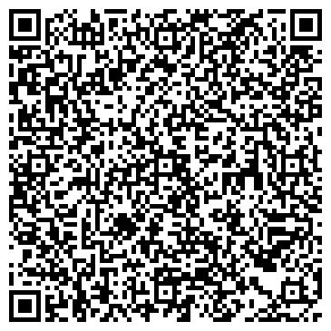 QR-код с контактной информацией организации Babylon(Бэбилон), АО