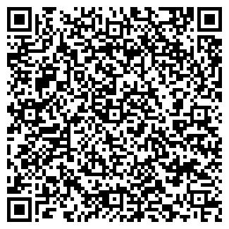 QR-код с контактной информацией организации Иллюзион, ТОО