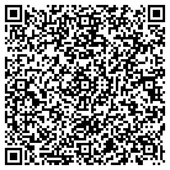QR-код с контактной информацией организации Транс Интер, ТОО
