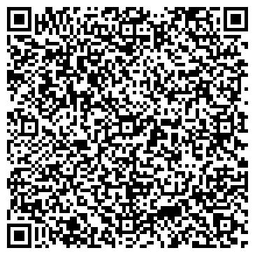 QR-код с контактной информацией организации Престиж логистикс, ТОО