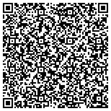 QR-код с контактной информацией организации KBro Company (КБро компани), ТОО