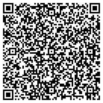 QR-код с контактной информацией организации Алан Терминал Сервис, ТОО