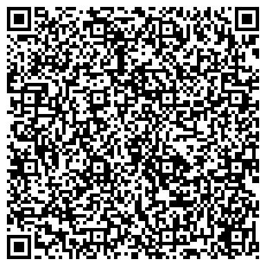 QR-код с контактной информацией организации Central Azian Express (Централ Азия Экспресс), ТОО