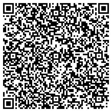 QR-код с контактной информацией организации Кэшес Грин Кэпитал, ТОО