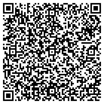 QR-код с контактной информацией организации Бизнес САН, ТОО