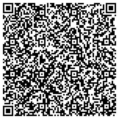 QR-код с контактной информацией организации Оздоровительный комплекс Тау-Самал, ТОО