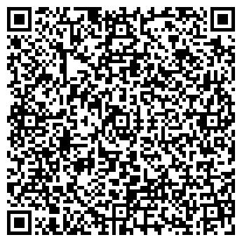 QR-код с контактной информацией организации Kz-сеть (Кз-сеть),ИП