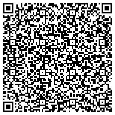 QR-код с контактной информацией организации ТСТ Курылыс проект, ТОО