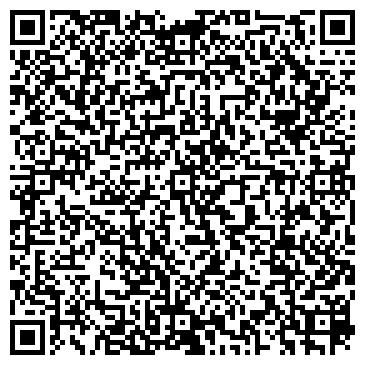 QR-код с контактной информацией организации Technoservice plus (Техносервис плюс), ТОО