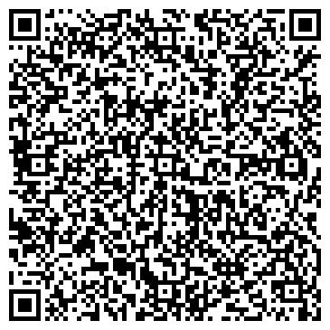 QR-код с контактной информацией организации Уникум Казахстан, ТОО